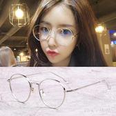 防輻射眼鏡女平光平面近視眼鏡女復古無度數防藍光眼鏡 nm5042【VIKI菈菈】