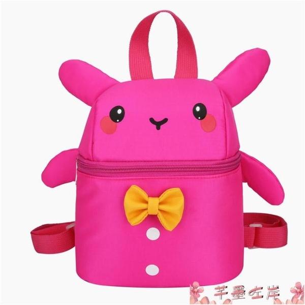 兒童背包可愛兔子女童書包幼兒園小班輕便迷你小背包卡通小青蛙兒童後背包 芊墨 上新
