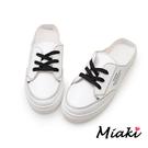 穆勒鞋-韓風綁帶平底懶人鞋小白鞋
