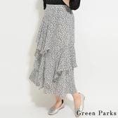 ❖ Hot item ❖  碎花柄不對襯波浪分層裙 - Green Parks