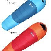 限定款睡袋C3專業驢友睡袋成人可拼接戶外冬季零下10度野營露營四季加厚睡袋