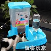 自動貓咪自動餵食器二合一狗貓碗投食飲水機喝水用品寵物狗食物盆ATF 極客玩家