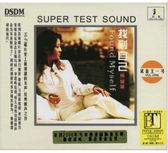 【停看聽音響唱片】【CD】杨茵茵:找到自己