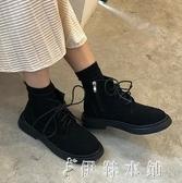 馬丁靴韓國復古側拉鍊馬丁靴磨砂女歐美繫帶平底圓頭英倫短靴潮 伊鞋本鋪