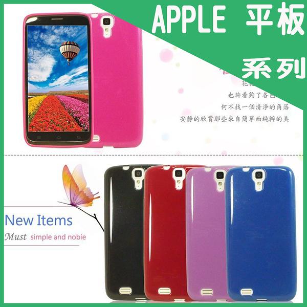 ◎【福利品】Apple iPad mini 4 平板保護殼 保護套 軟殼 平板套 外殼 果凍套 平板殼 背蓋