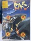 挖寶二手片-B13-088-正版DVD*動畫【奇鋼仙女 特典光碟】-日語發音-
