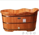 百年羚橡木浴桶 泡澡木桶成人 木質洗澡沐浴桶家用浴盆實木浴缸 夢幻衣都