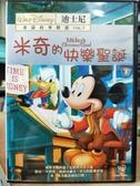 挖寶二手片-Z79-035-正版DVD-動畫【米奇的快樂聖誕】-迪士尼 國英語發音(直購價)