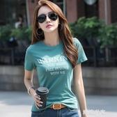 短袖t恤女2020年夏裝新款純棉緊身韓版時尚半袖體桖女士綠色上衣『潮流世家』
