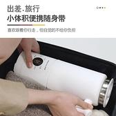 豆漿機 多功能家用小型1-2人全自動免濾加熱免煮 【免運快出】