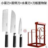 拜格廚師刀料理刀不銹鋼家用套裝組合