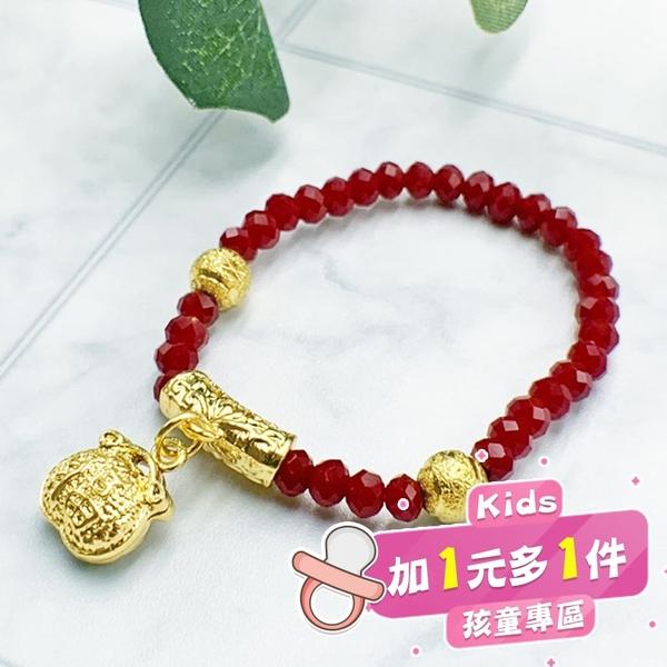 平安寶寶-金福氣手鍊(紅)《含開光》財神小舖【BABY-1002】