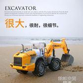 慣性工程車鏟車推土機挖土車挖掘機沙灘兒童玩具汽車模型  IGO