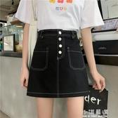 春夏2020新款韓版chic大碼胖mm高腰a字牛仔短裙女學生包臀半身裙『小淇嚴選』