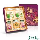 【老行家】龍鳳呈祥C組禮盒(濃純即食燕盞)茶品