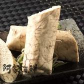 福氣蒸魚卵2條/組(155g±10%/條) 魚卵 熟魚卵 紐西蘭 HACCP食品認證 非灌漿油炸魚卵 新鮮無腥味