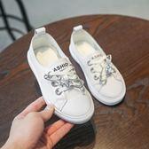 真皮兒童板鞋韓版透氣男童運動休閒鞋學生女童小白鞋吾本良品