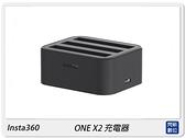 Insta360 One X2 專用 原廠充電器 充電器 電池底座(OneX2,公司貨)