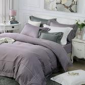 床包被套組 四件式雙人薄被套床包組 300織 純色刺繡 神秘紫/美國棉授權品牌[鴻宇]台灣製2101