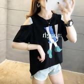短袖t恤女夏季韓版寬鬆百搭網紅洋氣心機小眾設計感露肩上衣潮  韓慕精品