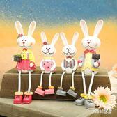 創意居家擺件樹脂工藝裝飾品大號吊腳娃娃米菲兔子居家可愛動物 LR9342【Sweet家居】