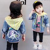 女童裝外套女寶寶牛仔上衣兒童開衫小女孩衣服1-2-3-4-5歲 『名購居家』
