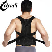 背部脊椎矯姿揹揹佳帶衣神器學生兒童成人隱形男女士  極客玩家  igo