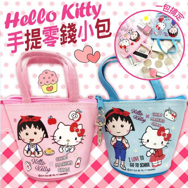 【狐狸跑跑】Hello Kitty 凱蒂貓 小丸子聯名款 手提包 三麗鷗 零錢包 授權正版品 小錢包 零錢包