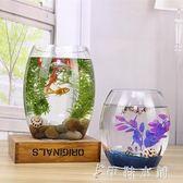 魚缸玻璃創意圓形水培透明客廳中型辦公室桌面小型金魚迷你小魚缸YYP 伊鞋本鋪