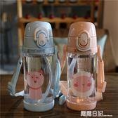 卡通動物萌寵兒童水杯可愛塑料杯幼兒園吸管杯寶寶雙手柄 露露日記
