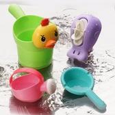 兒童洗澡玩具套裝花灑寶寶戲水灑水壺男女孩