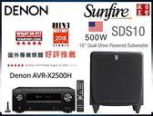 『盛昱音響』日本 DENON AVR-X2500H +美國 SUNFIRE SDS10 超低音喇叭 #現貨可自取