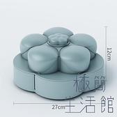 雙層旋轉糖果盒家用零食堅果果盤收納盒【極簡生活】