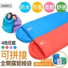 貝比幸福小舖【63099-1】APC秋冬可拼接全開露營睡袋
