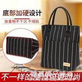 手提包時尚便當袋女包帆布印花飯盒袋手拎包媽咪包簡約大包帶飯包