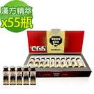 【健鴕】鴕鳥精關鍵精萃飲10瓶/盒x5盒...