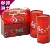 冬山農會 冬山素馨紅茶(珍鑽) 花蜜般香甜的紅茶(300g / 禮盒) x2組【免運直出】