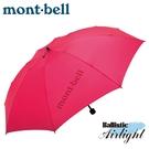 【Mont-Bell 日本 U.L.TREKKING UMBRELLA 雨傘《茶花紅》】1128551/遮陽傘/折疊傘