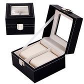 2格位高檔皮革手錶盒對錶包裝盒情侶錶收納盒櫃台手錶展示包裝盒