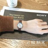 手錶 原宿風手表女復古森系韓國文藝學生氣質少女百搭小巧迷你細帶女表