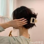 熱賣髮夾仙而時髦法式慵懶風醋酸抓夾氣質髮卡髮抓ins百搭盤髮夾子髮飾  coco
