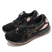 Asics 慢跑鞋 Gel-Nimbus 23 Platinum 白金版 女 黑 玫瑰金 高緩震 運動鞋【ACS】 1012B013001