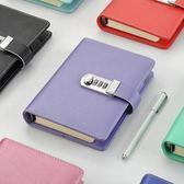 a6帶鎖密碼活頁本日記本商務創意學生禮物筆記本記事本手帳本