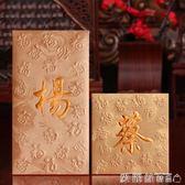 百家姓氏紅包2019香港姓氏結婚利是封燙金百家姓紅包30個一盒 愛麗絲精品