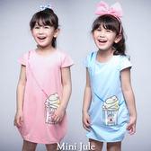 童裝 洋裝 立體彩色毛球霜淇淋短袖洋裝(共2色) Azio Kids 美國派 童裝