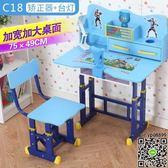 學習桌椅 學習桌兒童書桌簡約家用課桌小學生寫字桌椅套裝書柜組合男孩女孩T