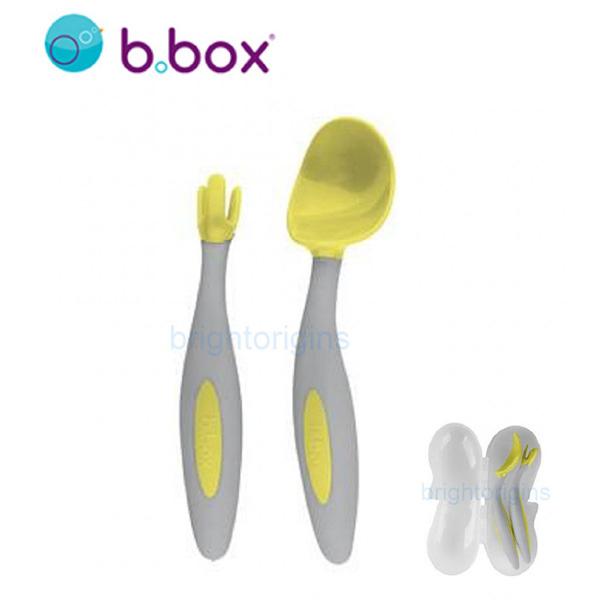 澳洲 b.box 專利湯匙叉子組(檸檬黃)
