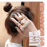 韓國水晶珍珠髮飾 手環 (兩色隨機出貨) ◆86小舖 ◆