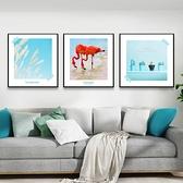 3幅 北歐客廳裝飾畫沙發背景墻畫餐廳掛畫書房畫走廊壁畫【輕奢時代】
