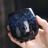 瓷韻東方窯變陶瓷茶杯主人杯功夫茶具家用泡茶品茗杯個人杯單杯 海角七號
